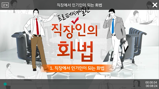 Download On통 (온통) For PC Windows and Mac apk screenshot 5