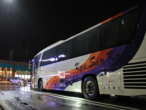 九州産交バス「不知火号」 1011 王司PAにて_02