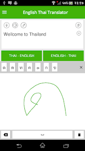 English Thai Translator - náhled