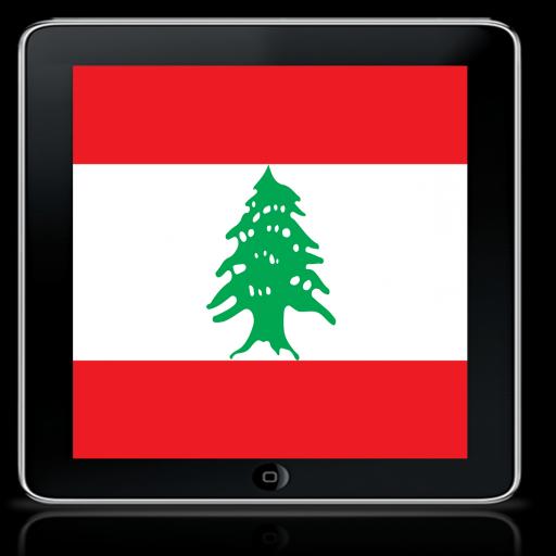 TV From Lebanon Info