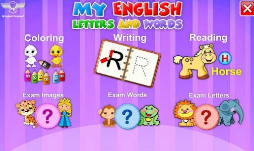 My English Letters and Words screenshot 0
