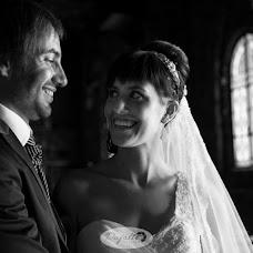 Wedding photographer Pepe Pujalte Molina (fotostudiopujal). Photo of 23.09.2015