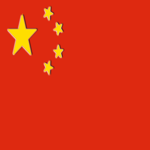 中国报纸 新聞 LOGO-玩APPs