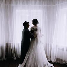 Свадебный фотограф Анастасия Савельева (savelievanastya). Фотография от 12.12.2018