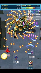 GunBird 2 Screenshot