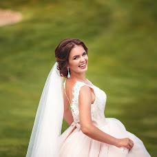 Wedding photographer Olga Khayceva (Khaitceva). Photo of 13.07.2016