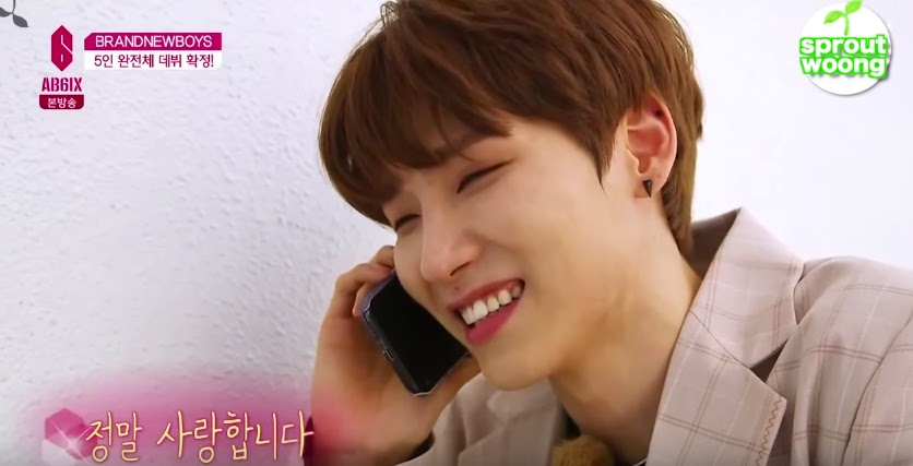 AB6IX Jeonwoong telling his mom he is going to debut