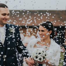 Wedding photographer Matt Wing (m4ttwing). Photo of 20.07.2018