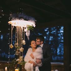 Wedding photographer Vyacheslav Smirnov (Photoslav74). Photo of 16.12.2014