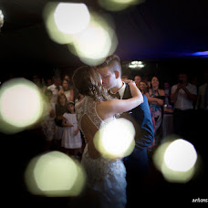 Wedding photographer ANTONELLO PERIN (ANTONELLOPERIN). Photo of 31.08.2015