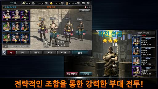 더퍼시픽 월드워2 : 무료 전쟁 슈팅 게임  captures d'écran 2