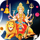 Download Navratri Live Aarti - Ambe Maa Darshan Game For PC Windows and Mac