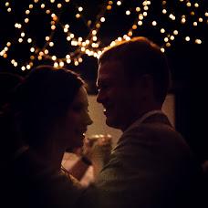 Wedding photographer Ilya Pilyugin (IlyaPi). Photo of 22.03.2017
