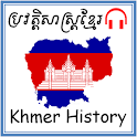 Khmer History (Complete Ver.) icon