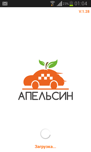 Такси Апельсин Санкт-Петербург
