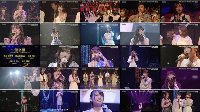 191031 (720p+1080i) 第2回AKB48グループ歌唱力No.1決定戦 「決勝」