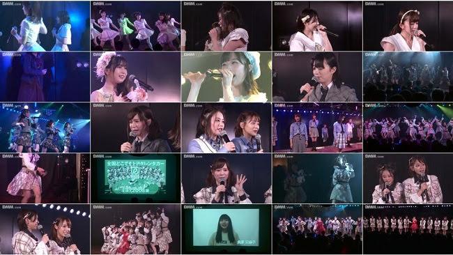 [TV-Variety] AKB48 チーム8 湯浅順司「その雫は、未来へと繋がる虹になる。」公演 山田菜々美 卒業公演 DMM HD (2019.06.22)