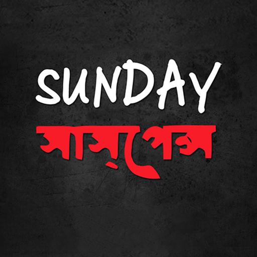Sunday Suspense Originals - Pocket Play - Apps on Google Play