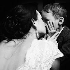 Wedding photographer Galina Ryzhenkova (GalinaPhoto). Photo of 16.03.2018