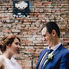 Wedding photographer Karina Ri (KariRi). Photo of 08.11.2017
