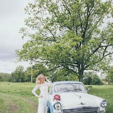 Wedding photographer Anastasiya Panfilova (megerrka). Photo of 21.06.2017