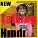 Talking Hindi tom funny Videos and Songs Download on Windows