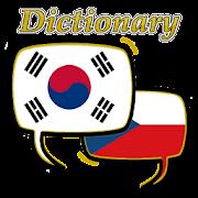 Czech Korean Dictionary