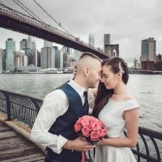 Wedding photographer Dashenka Kovaleva (darinamalina). Photo of 21.09.2017