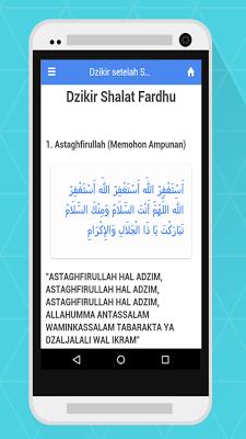 Doa dan Dzikir Setelah Shalat - screenshot