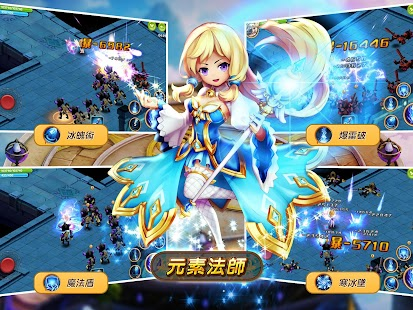 魔物戀曲- screenshot thumbnail