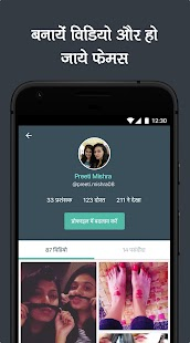 Clip - India App for Video, Editing, Chat & Status Screenshots