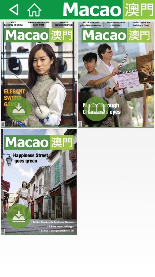 Macao Magazine- screenshot
