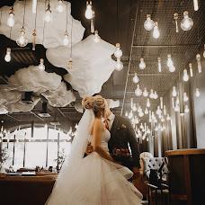 Wedding photographer Anastasiya Dzhes (anastasiajes). Photo of 27.09.2018