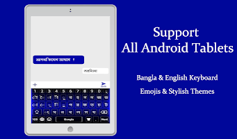 Bangla Color Keyboard 2019: Bangladeshi Language - Free Android app