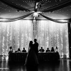 Wedding photographer Anna Rotaru (Nash07h). Photo of 28.05.2016