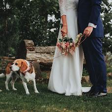 Wedding photographer Sergio Sanguino (sanguino). Photo of 07.09.2018