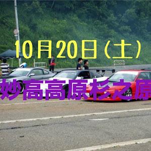 チェイサー JZX100 のカスタム事例画像 チハルさんの2018年10月14日22:11の投稿