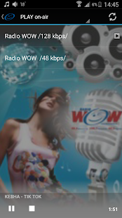 Radio WOW player- screenshot thumbnail