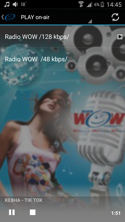Radio WOW player- screenshot
