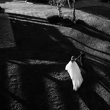 Wedding photographer Tatyana Zheltova (Joiiy). Photo of 07.06.2017
