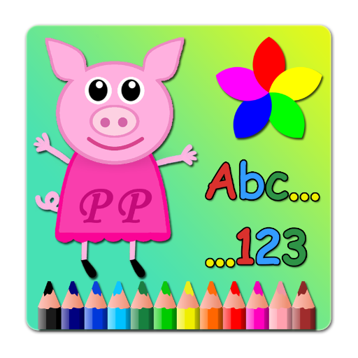 教育のPeppe Pig Coloring Book LOGO-記事Game