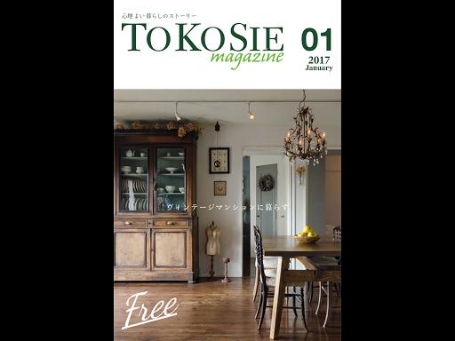 TOKSIE 1.0.0 Windows u7528 1
