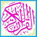 القرآن الكريم المصحف تطبيق بدون نت icon