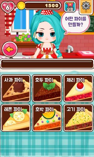 셰프쥬디:파이 만들기-어린 여자 아이 요리 게임