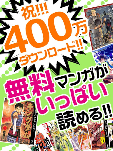 e-book/Manga reader ebiReader 2.5.18.0 PC u7528 6