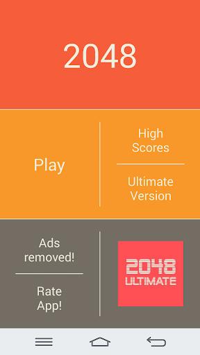 2048 3.31 screenshots 10