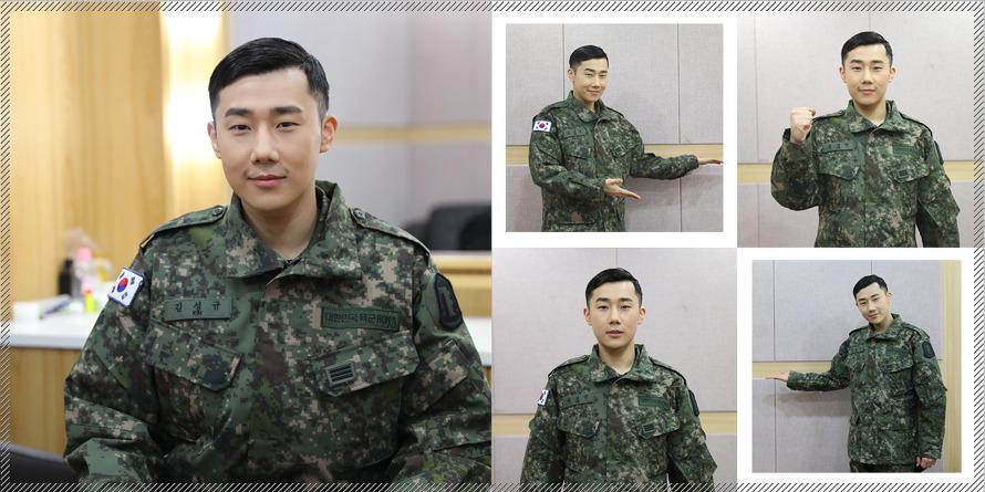 infinite sunggyu military
