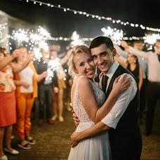 Wedding photographer Vasiliy Klimov (klimovphoto). Photo of 26.07.2019