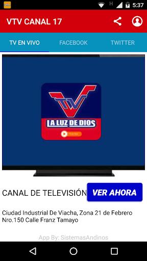 VTV CANAL 17  3