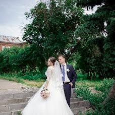 Wedding photographer Sergey Rtischev (sergrsg). Photo of 02.08.2017